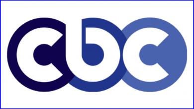 صورة أستقبل الان تردد قناة CBC الجديد 2021 علي النايل سات