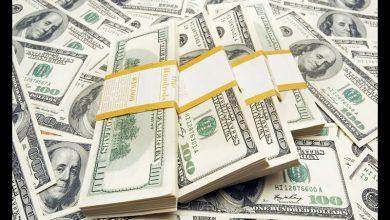 صورة تعرف على سعر الدولار في البنوك المصرية اليوم الأثنين 4-1-2021