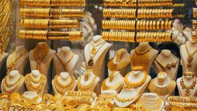 صورة مفاجأة صادمة في اسعار الذهب اليوم الاثنين 4-1-2021