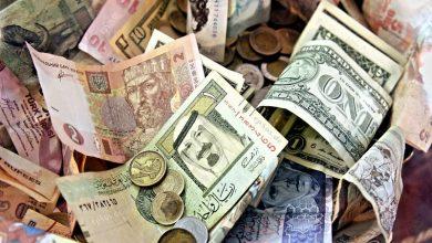 صورة سعر صرف العملات العربية والاجنبيه أمام الجنيه المصري اليوم الاثنين 4-1-2021
