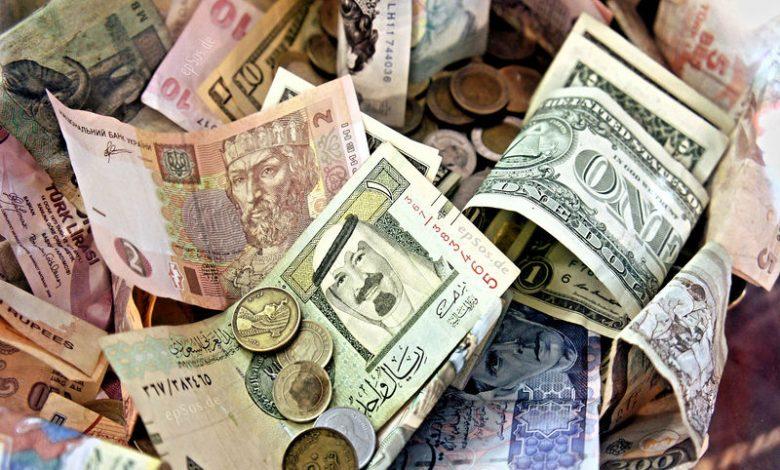 سعر صرف العملات العربية والاجنبيه