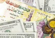 صورة أسعار العملات في البنك الاهلي المصري اليوم الاحد 10-1-2021  … سعر العملات العربية والاجنبية