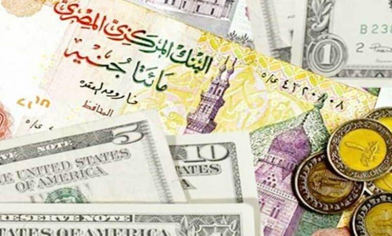 اسعار العملات البنك الاهلي المصري