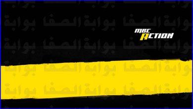 صورة تردد قناة إم بي سي اكشن mbc action الجديد 2021 علي النايل سات والعربسات