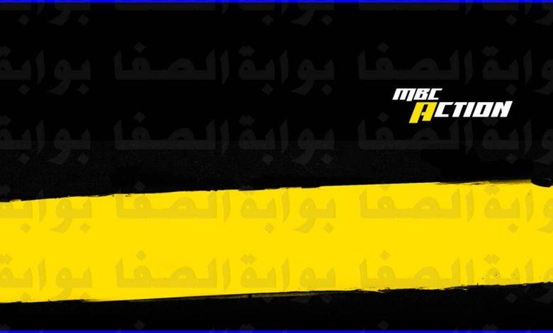 تردد قناة إم بي سي اكشن mbc action الجديد 2021 علي النايل سات والعربسات