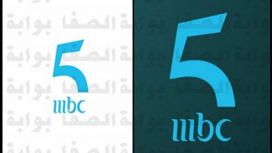 صورة تردد قناة إم بي سي فايف mbc 5 الجديد 2021 على النايل سات والعربسات .. قناة mbc المغرب العربي