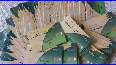 صورة خطوات استخراج بطاقة التموين الجديدة مع الاوراق والشروط المطلوبة