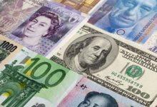 صورة أسعار العملات في بنك مصر اليوم الاحد 10-1-2021 … سعر العملات العربية والاجنبية