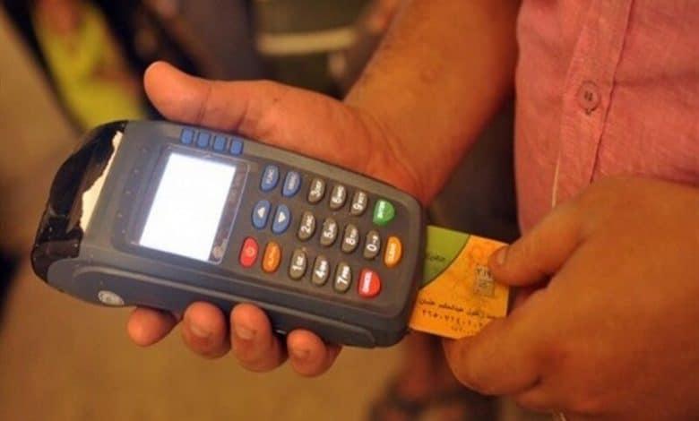 خطوات إضافة المواليد على رابط بوابة مصر الرقمية