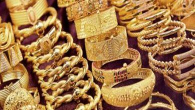 صورة تراجع اسعار الذهب بالسوق المحلي اليوم الاربعاء 6-1-2021