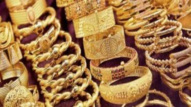 صورة تعرف على اسعار الذهب اليوم في مصر الجمعة 1-1-2021