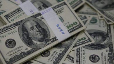 صورة سعر الدولار امام الجنيه المصري اليوم الثلاثاء 5-1-2021