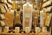 صورة سعر الذهب اليوم للبيع والشراء بمحلات الصاغة في مصر والسعودية الاثنين 1-3-2021