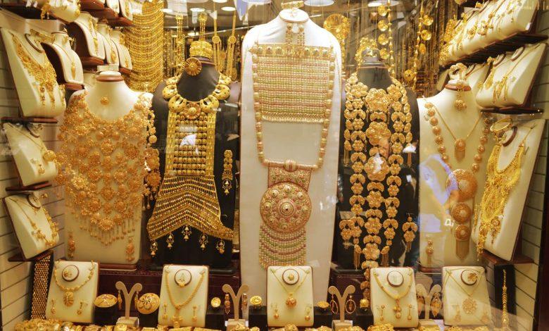 سعر الذهب اليوم للبيع والشراء بمحلات الصاغة في مصر والسعودية الاثنين 1-3-2021