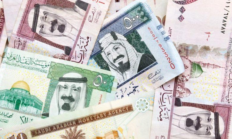 سعر الريال السعودي اليوم في البنوك المصرية والسوق الموازي الاحد 21-2-2021