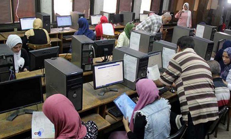 خطوات الاستعلام عن أكواد امتحانات الصف الأول والثاني الثانوي 2021
