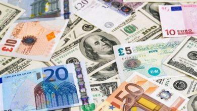 صورة أسعار العملات الأجنبية في مصر اليوم الثلاثاء 23-2-2021