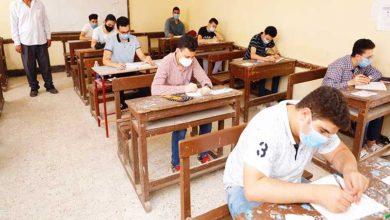 صورة نماذج استرشادية للصف الثالث الاعدادي 2021 الترم الأول وزارة التربية والتعليم