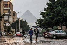 صورة أمطار ورياح .. حالة الطقس اليوم السبت 27-2-2021