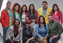 صورة موعد عرض مسلسل اللعبة الجزء الثاني على قناة MBC مصر