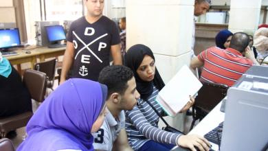 صورة طريقة تحميل نماذج امتحانات وزارة التربية والتعليم لكل المراحل