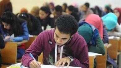 صورة جدول امتحانات الصف الاول الثانوي 2021 الجديد بالمحافظات