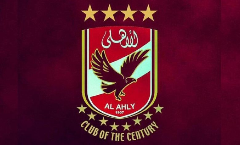 صورة تردد قناة الأهلي المصري على النايل سات 2021 بعد التحديث