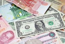 صورة سعر الدولار واليورو اليوم وأسعار العملات الأجنبية في مصر الاثنين 1-3-2021