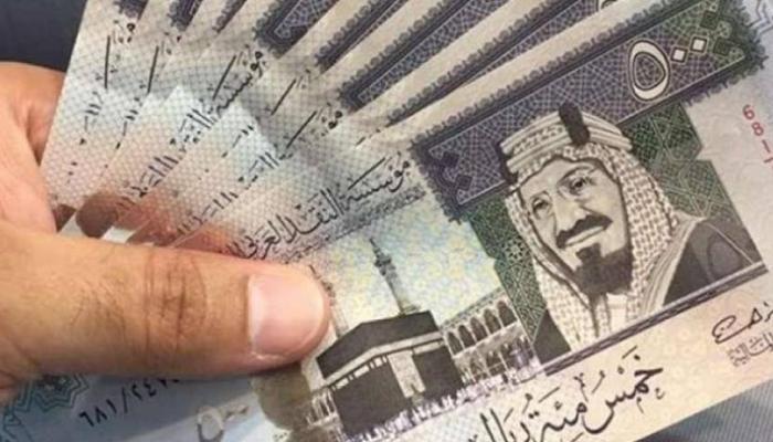 سعر الريال السعودي اليوم في البنوك المصرية والسوق الموازي الثلاثاء 16-2-2021