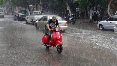 صورة أمطار تصل إلى حد السيول على بعض المناطق اليوم.. تعرف عليها