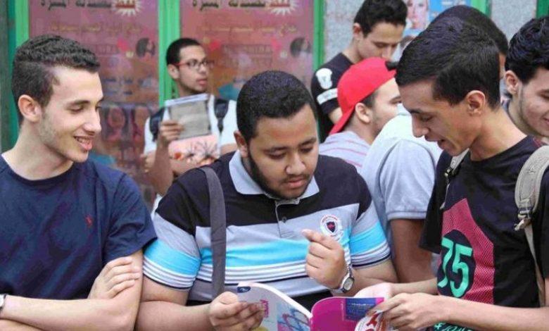 توزيع درجات امتحان اللغة العربية الصف الأول الثانوي 2021 الترم الأول