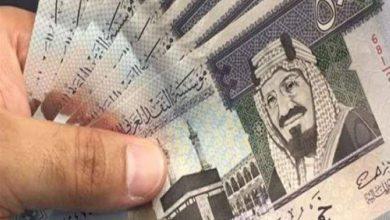 صورة سعر الريال السعودي اليوم في البنوك المصرية والسوق الموازي الخميس 25-2-2021
