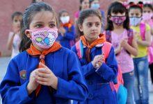 صورة النماذج الاسترشادية للصف الخامس الابتدائي 2021 على منصة التعليم المصري